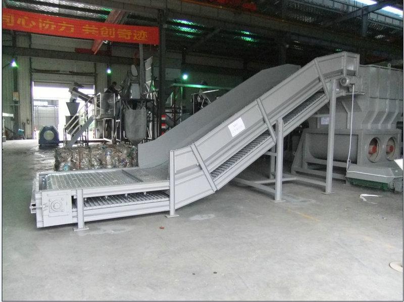 废料链板输送机